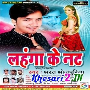 new bhojpuri mp3 song all singer 2019