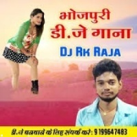 bhojpuri gana pawan singh ke mp3 downloading