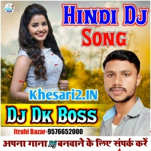 Dj Dk Boss Hindi Dj Remix Collections Mp3 Songs Dj Remix A To Z Mp3 Songs Bollywood Hindi Dj Remix Songs Bhojpuri No 1 Mp3 Gana Website Khesarimp3 In Tera ban jaunga (mashup) dj mercy. dj dk boss hindi dj remix collections
