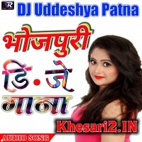 Khesari lal 2019 bhojpuri song dj download | New Dj Mix Song