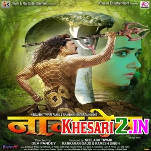 New pictures song download 2020 mp3 bhojpuri khesari lal yadav