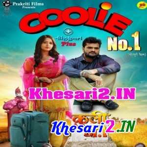 All bhojpuri picture movie new mp3 songs 2019