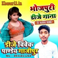 crack fighter bhojpuri song mp3 dj