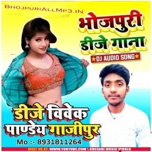 Dj Vivek Pandey Mp3 Songs