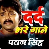 pawan singh all sad song mp3 download