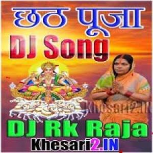 DJ Rk Raja Chhath DJ Remix Songs