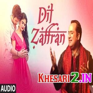 Dil Zaffran (Rahat Fateh Ali Khan) Hindi Sad Songs 2018 :: Dil Zaffran (Rahat  Fateh Ali Khan) Hindi Sad Songs 2018Bhojpuri Album Mp3 Songs > Bhojpuri  Album Mp3 Songs 2019 :: Bhojpuri