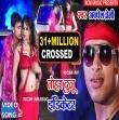 Tohar Duno Indicator Awdhesh Premi Yadav Bhojpuri A To Z Arkesta Mp3 Songs Free Download Khesari2 In